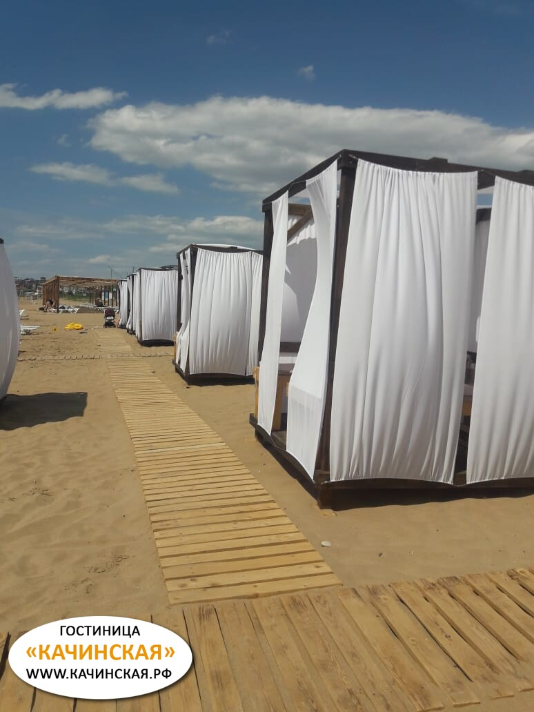 Севастополь пляжи фото