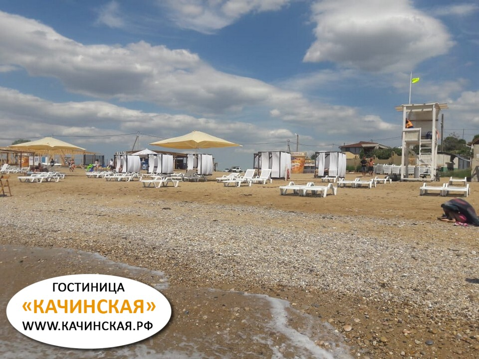 Пляж Орловка Севастополь фото