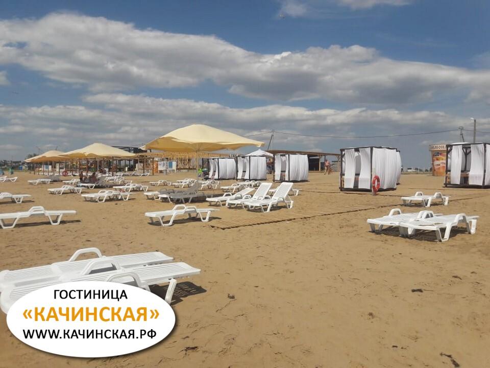 Пляж звездный берег Орловка
