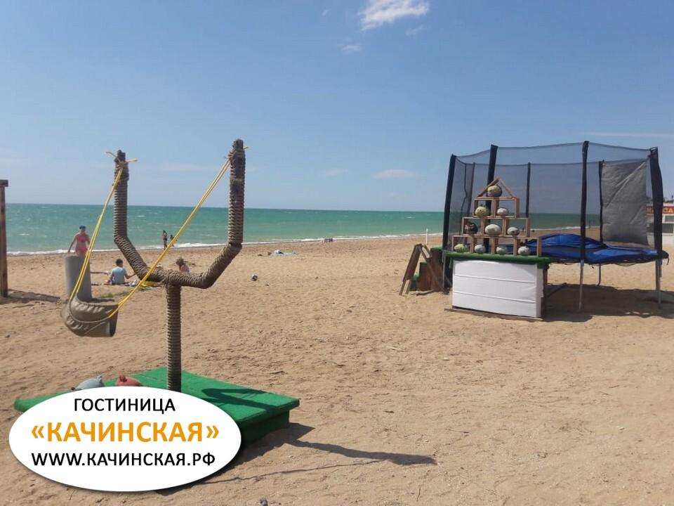 Севастополь отдых пляжи
