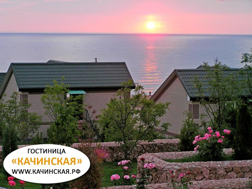 Гостиницы Севастополя на карте