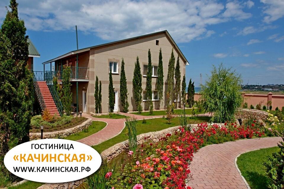 Частные гостиницы Севастополь Севастополе