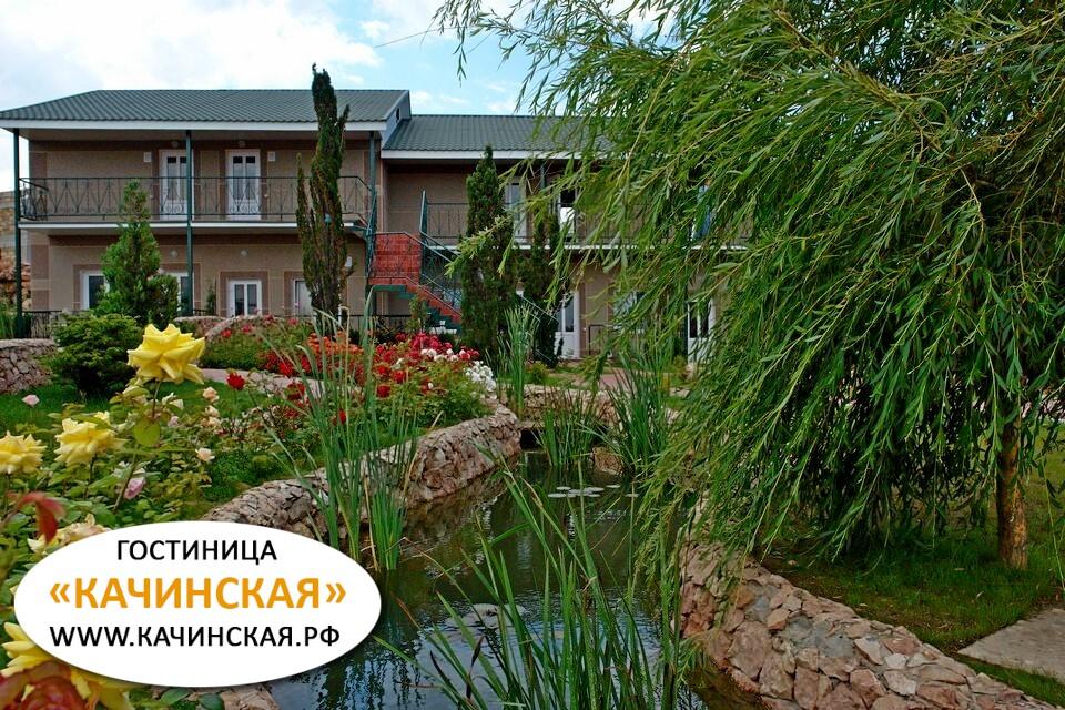 Гостиницы Севастополя стоимость