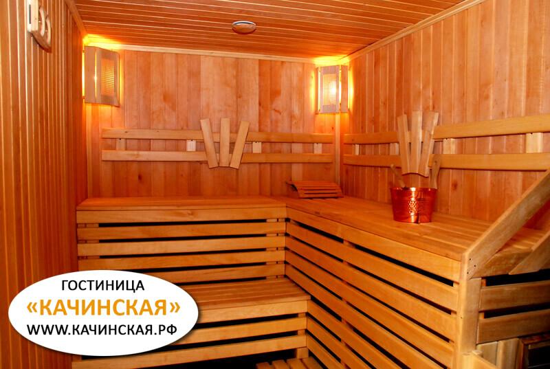 Баня Севастополь цены