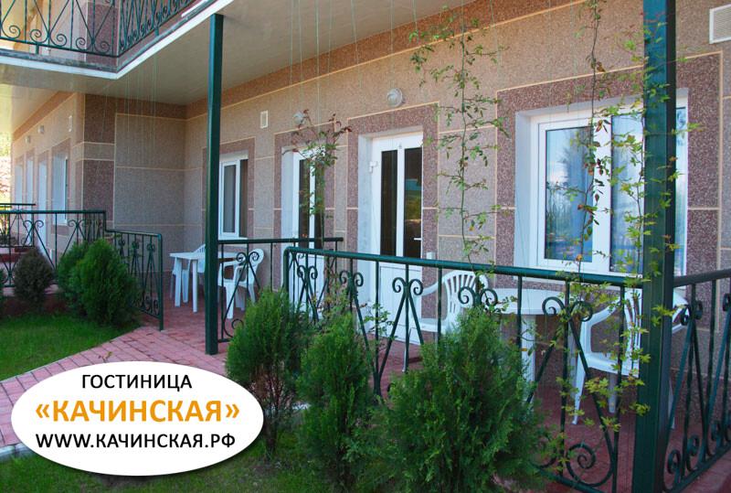 Отдых в Орловке Крым частный сектор