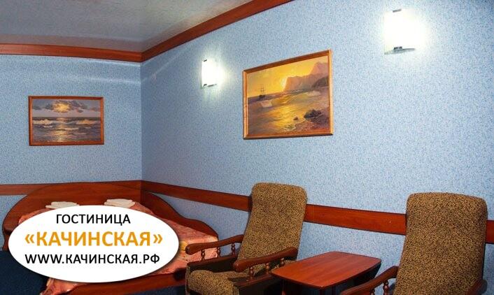 Гостиница Севастополь сайт