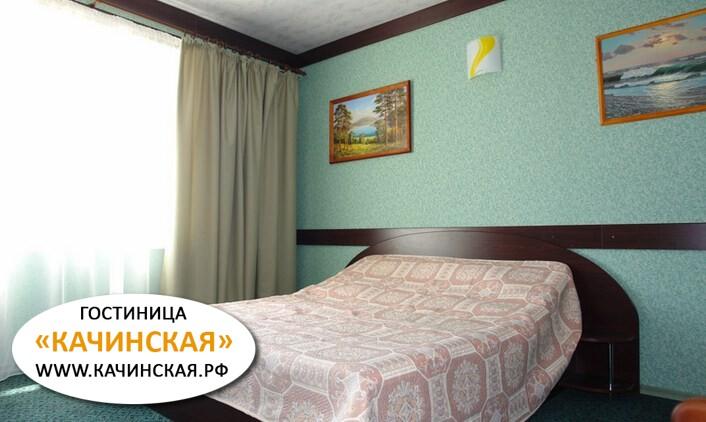Гостиница в Орловке Крым