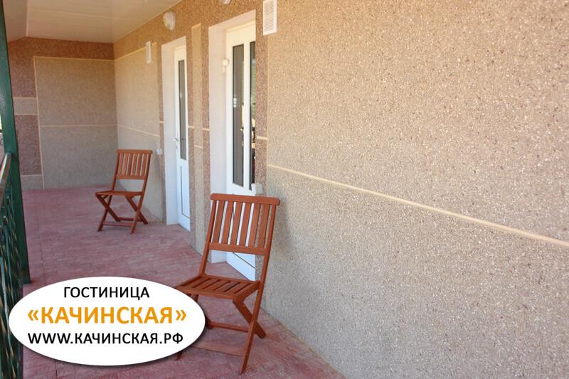 Гостиница Крым Севастополь официальный сайт