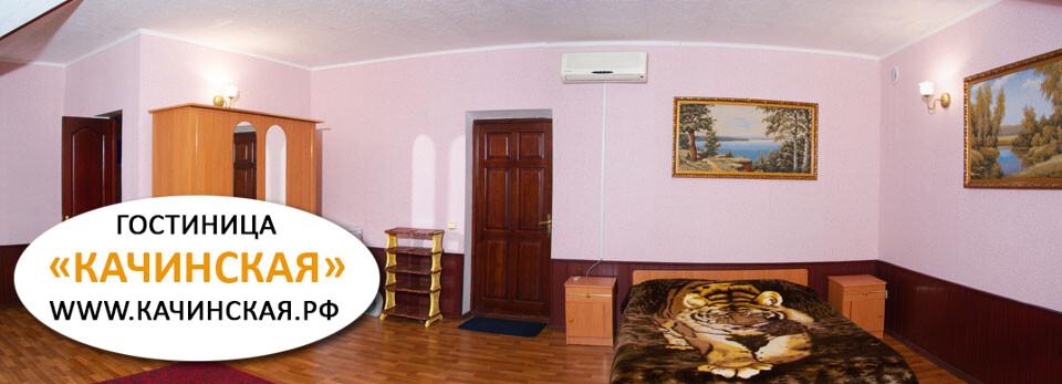Гостиницы в районе Севастополя