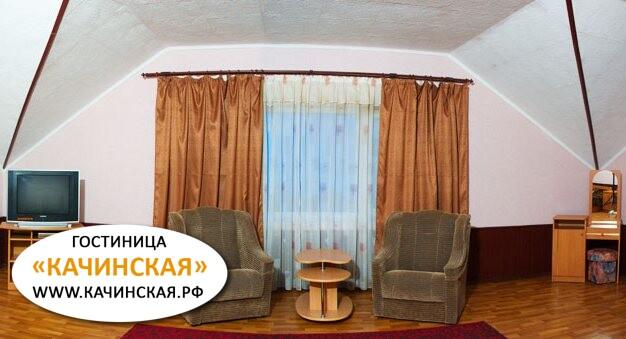 Отель Орловка Крым