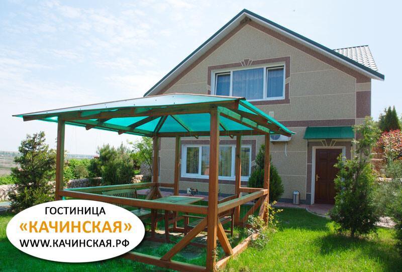 Большие гостиницы Севастополя