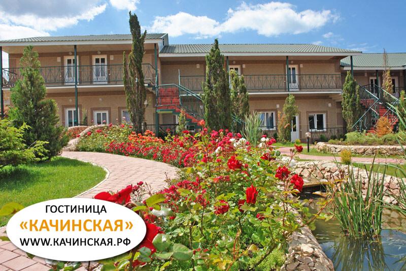 Отдых в Орловке Крым