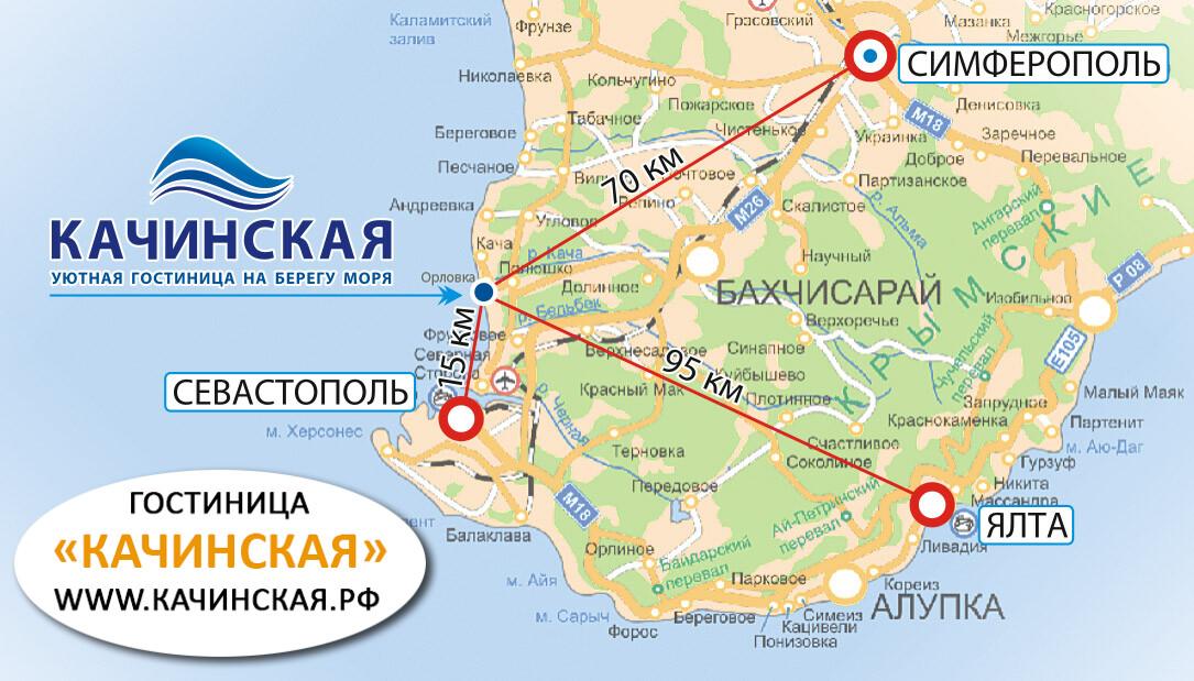 Гостиницы Севастополя на карте, как добраться