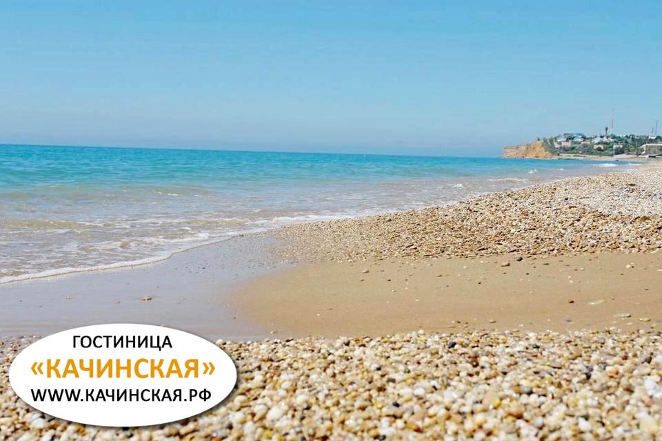 Песчаные пляжи Крыма. Гостиница Севастополь
