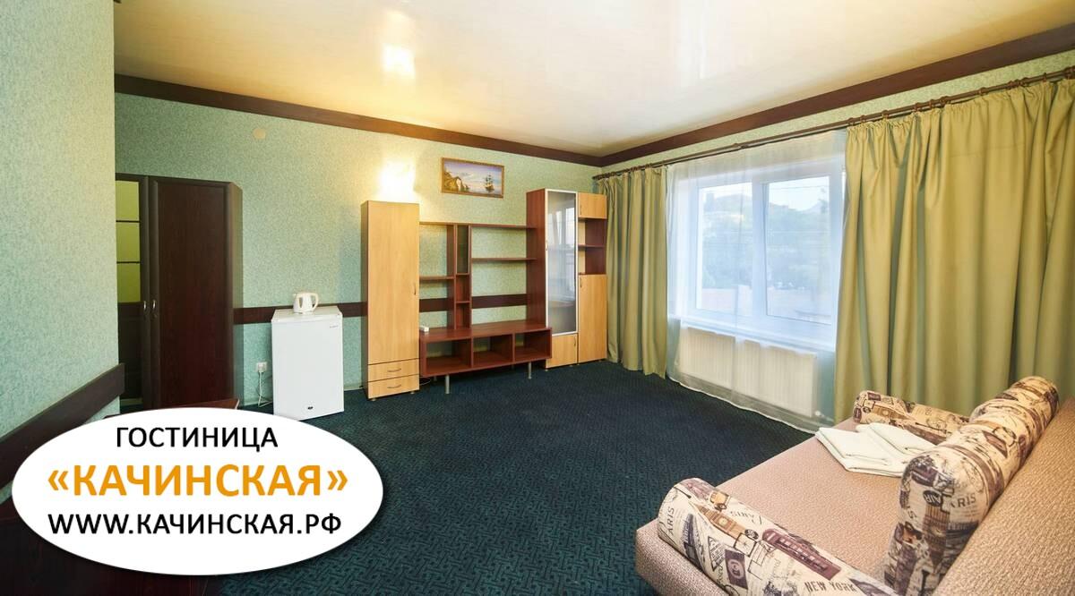 Гостевой дом Орловка отдых цены Севастополь
