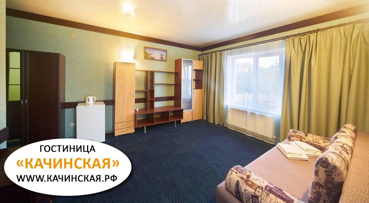 Гостевой дом Отдых в Орловке Севастополь Крым