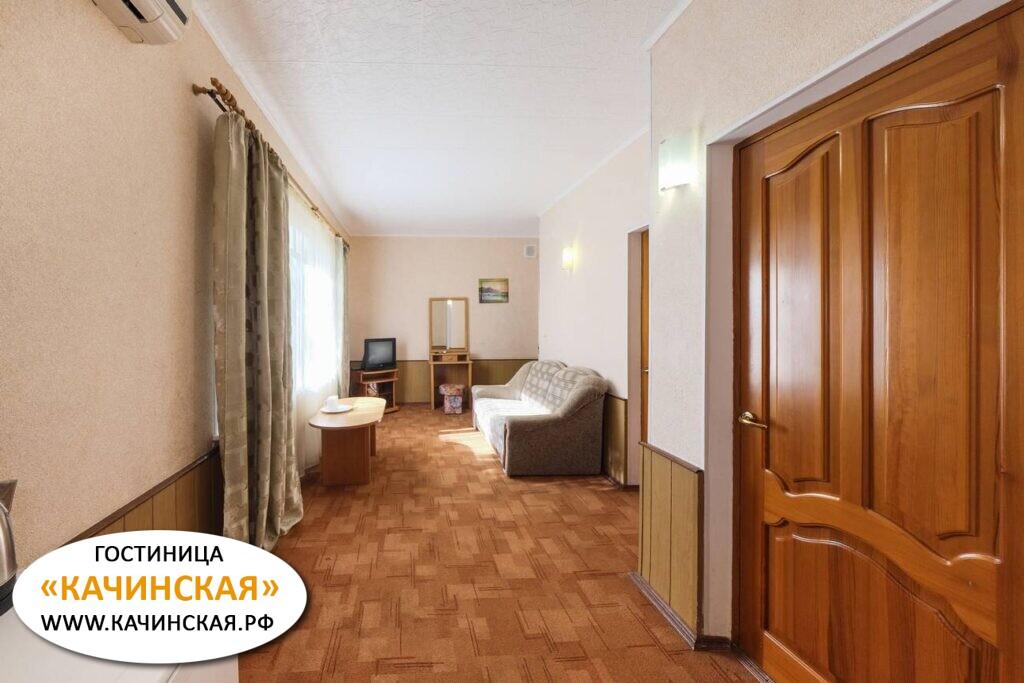 Отдых в Орловке гостиница Отдых в Крыму