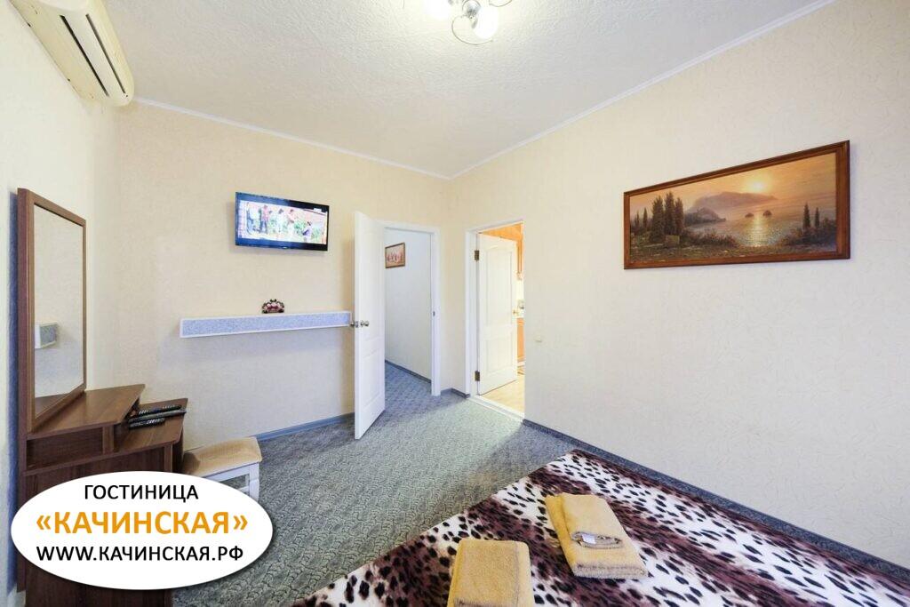 График работы гостиницы Севастополь Отдых в Крыму