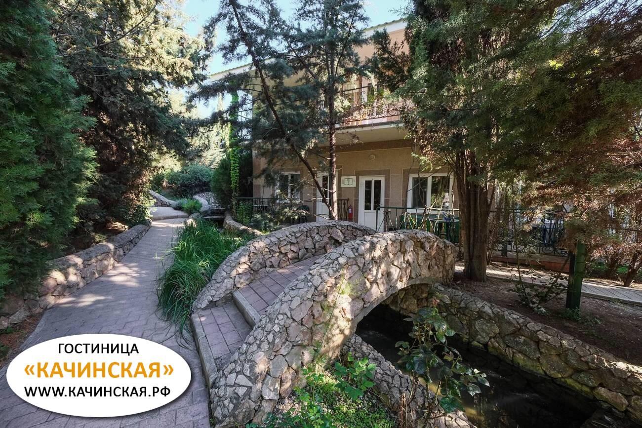 Отель Орловка Крым  Качинская гостиница  Севастополь
